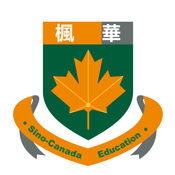 枫华教育 1