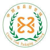 中国食品包装网. 1
