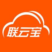 联云宝 1.0.1