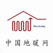 中国地暖网 1