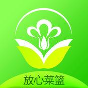 青青农贸 1.0.0