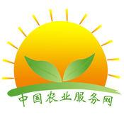 中国农业服务网. 1