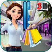 女孩购物商场模拟器 1