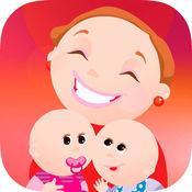 母乳喂养追踪器 1