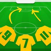 足球战术板PRO 1.0.0