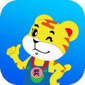 小小虎在线 1.0.2