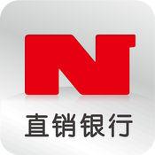 宁夏银行直销