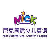 尼克少儿英语 1