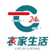 衣家生活 1
