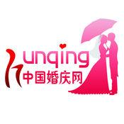 中国婚庆网平台. 1