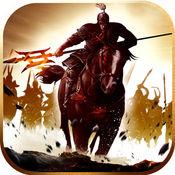 英雄三国:无敌帝国战争 1