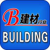建材行业门户网 1