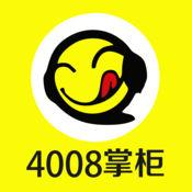 4008掌柜