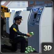 现金转账银行保安车 1