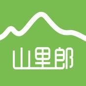 山里郎食材 1.0.1