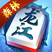 森林龙江麻将精华版 1.2.0