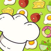 食物消消乐 1