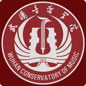 武汉音乐学院移动教务 1