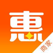 三通惠民商城商家端 1