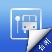 台州公交实时查询 37629