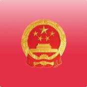 湖北省人大代表履职服务平台 0.0.2