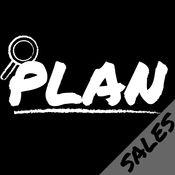 求Plan王(销售员版) 1