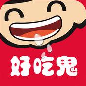 兴县好吃鬼 1.0.0