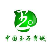 中国玉石商城 1