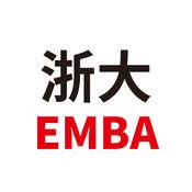 浙大EMBA 1