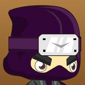 忍者一番 1