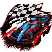 急速赛车App