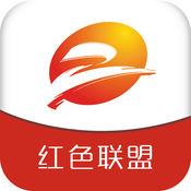 智慧青州 4.2.0