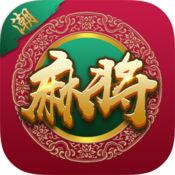 潮汕麻将 1.0.4