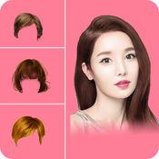 发型设计 2