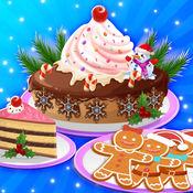 圣诞节美味的食...