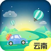 云南跨境自驾游管理系统 1