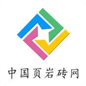 中国页岩砖网...