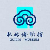 桂林博物馆导览