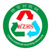 中国物资回收网 1