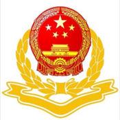 河北国税稽查数据应用 1