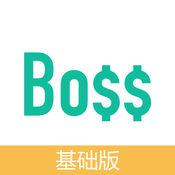 Boss情报官基础版 1