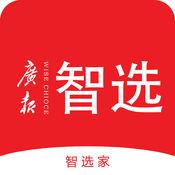广报智选家 1.0.0