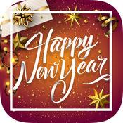 新年快乐的问候 1