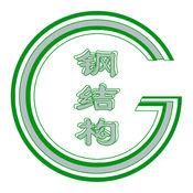 中国钢结构网.. 1