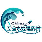 中国工业水处理药剂网 1