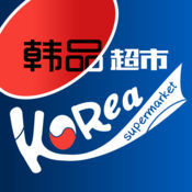 韩品超市 1
