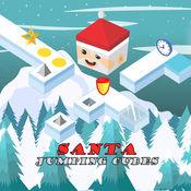圣诞老人跳跃的立方体 1.0.0