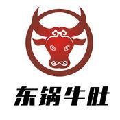 东锅泡椒牛肚 1.0.25