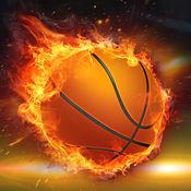 篮球高手 1.0.1