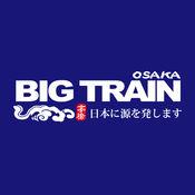 BIG TRAIN@墨达人